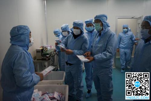 省委组织部李朝文副部长、省市场监管局张锦林局长调研昆明市疫情防护医疗用